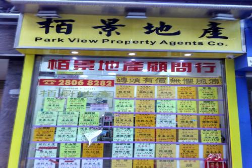 Park View Property Agents Co.